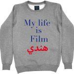 My life is film hindi